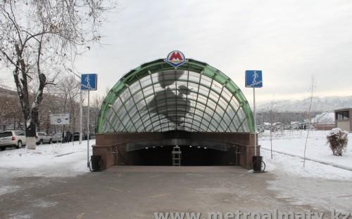Вход на станцитю Алатау