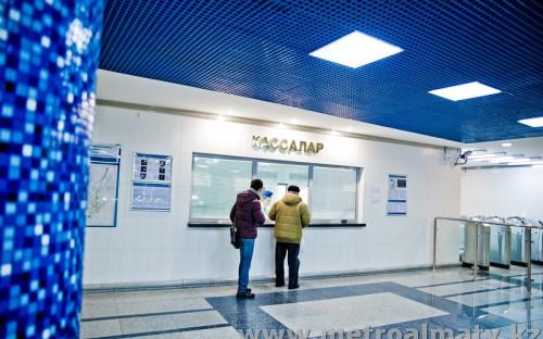 Касса на станции «Байконыр»