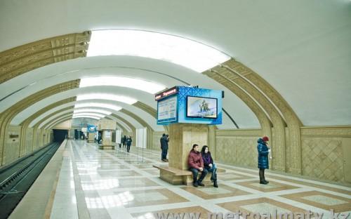 Станция «Райымбек батыра»