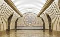 Архитектурная отделка на торцевой стене центрального зала исполнено декоративное панно